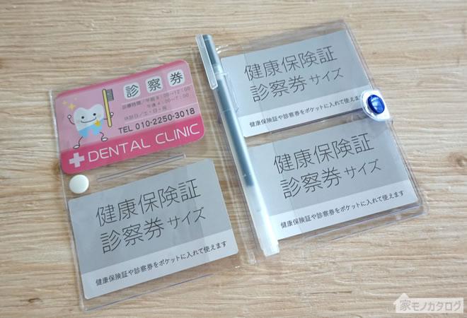 岡山県の名物料理 人気ランキング│観光 ...