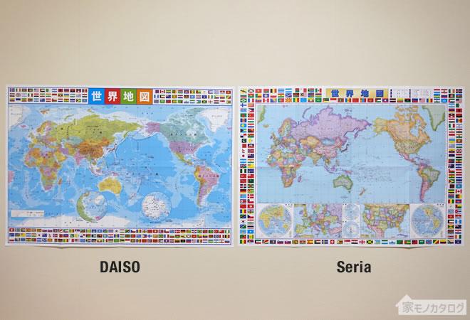 100均の世界地図日本地図ポスター商品一覧サイズや縮尺もダイソー