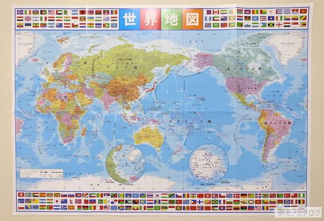 100均の世界地図・日本地図ポスター商品一覧。サイズや縮尺も