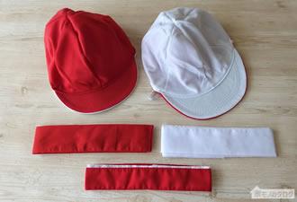 100均で売っている赤白帽・紅白ハチマキの画像