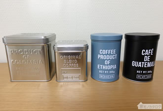 100均で売っているコーヒー缶の画像