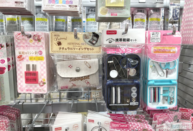 100均グッズ(ダイソー・セリア・キャンドゥ)や300円ショップなどで購入できる商品を写真付きでご紹介100円ショップで購入した『手芸用品・裁縫道具』を種類別にご紹介