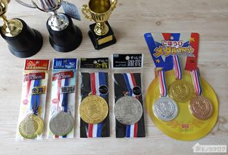 100均で売っているメダル・トロフィーの画像