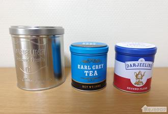 100均で売っている紅茶缶の画像