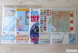 100均で売っている世界地図・日本地図ポスターの画像