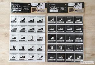 100均で売っているシューズ収納ラベルシールの画像
