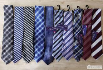 100均で売っているネクタイの画像