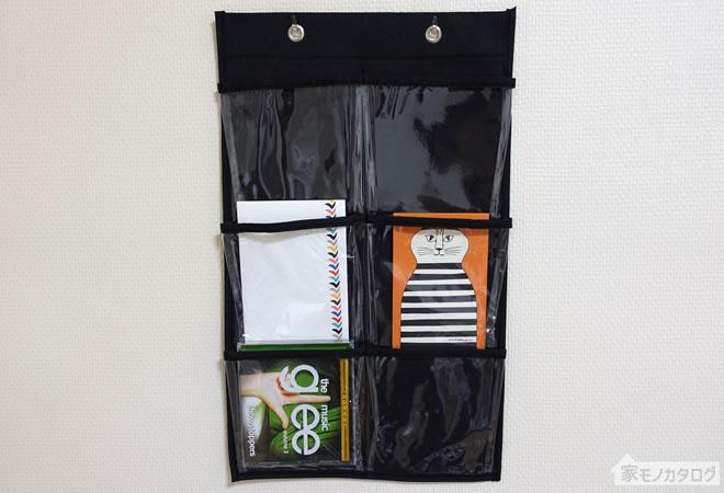 セリアのポストカードポケットの画像