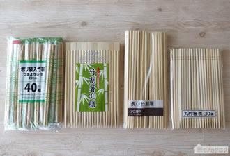 100均で売っている竹割箸の画像