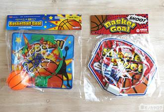 100均で売っているおもちゃのバスケットゴールの画像