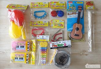 100均ダイソーで売っているおもちゃ楽器まとめの画像