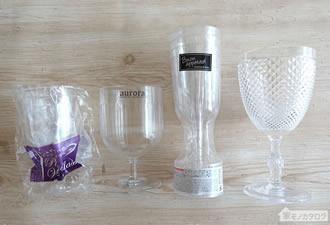 100均で売っているプラスチック製ワイングラスの画像