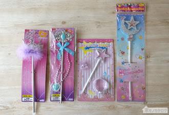 100均で売っているおもちゃ・プリンセスステッキの画像