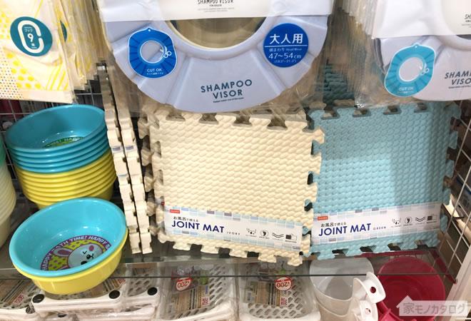 100均ダイソーのお風呂床で使えるジョイントマット。色やサイズ【1枚100円】