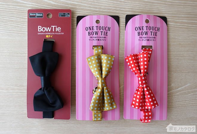 蝶ネクタイ 購入