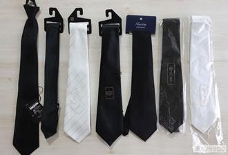100均で売っている礼装用ネクタイの画像