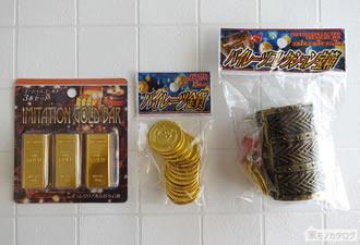 100均で売っているおもちゃの金貨・金塊の画像