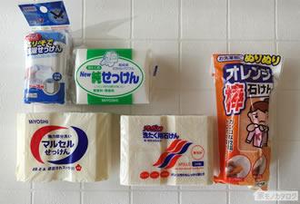 100均で売っている洗濯石けんの画像