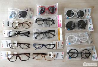 100均で売っている伊達眼鏡の画像