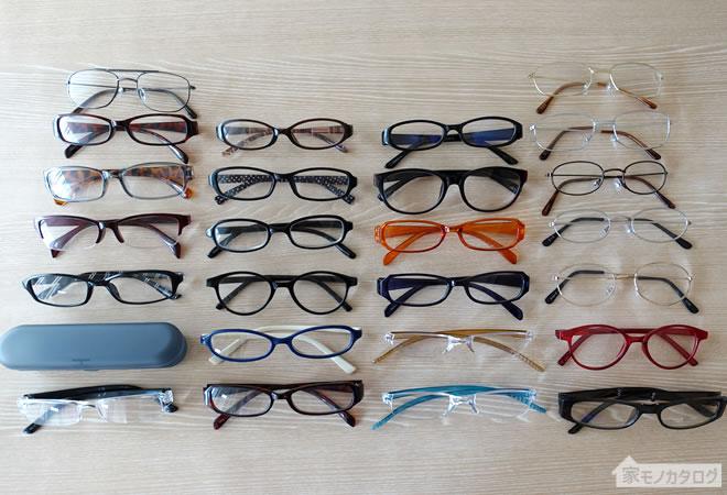 ブルー ライト カット メガネ 100 均