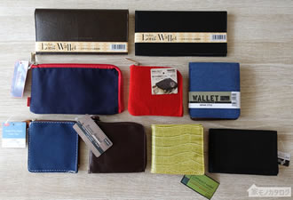 100均で売っている財布・ウォレットの画像