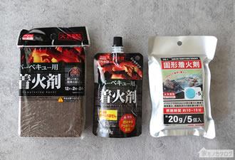 100均で売っているバーベキュー用着火剤の画像