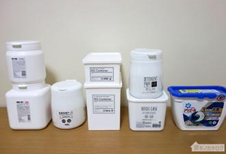 100均で売っている粉末洗剤・ジェルボール詰め替え容器の画像