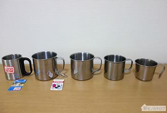 100均で売っているステンレス製マグカップの画像