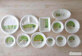 100均で売っているキャンドゥの紙皿・ペーパーボウルの画像