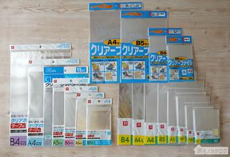 100均で売っている透明OPP袋の画像