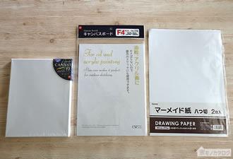100均で売っているマーメイド紙・キャンバスボードの商品画像