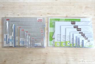 100均で売っている硬質カードケースの画像