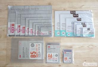 100均で売っている軟質・ソフトカードケースの画像