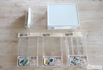 100均で売っているデスクラボ 小物整理トレー・プルケースの画像