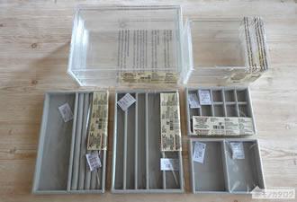 無印良品で売っているアクリルケース用ベロア内箱仕切の商品画像