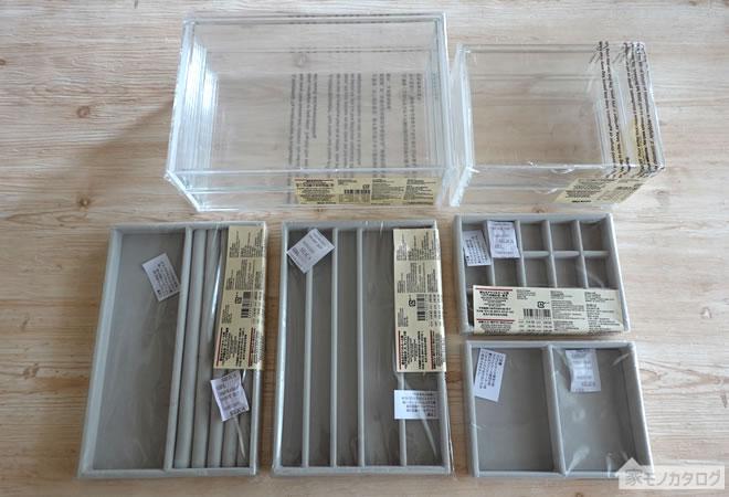 無印良品・アクリルケース用ベロア内箱仕切の種類。サイズと価格