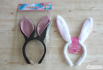 100均で売っているウサギの耳カチューシャの画像