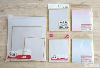 100均で売っているミニ色紙の商品画像