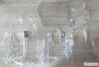 100均で売っているビニール製クリアトートバッグの画像