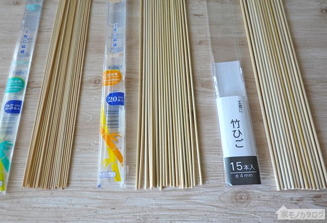 作り方 竹 ひご 竹細工の編み方は?簡単な竹かごの作り方は?材料も
