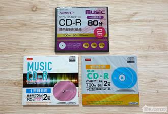 100均で売っているCD-Rの画像
