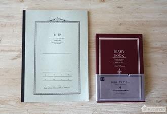 100均で売っている日記ノート・365日ダイアリーの画像