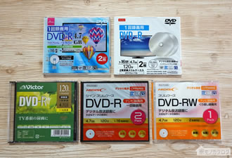 100均で売っているDVD-RとDVD-RWの画像