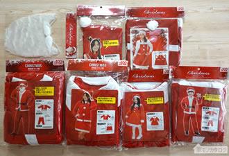 100均で売っているサンタ服・クリスマスエプロンの画像