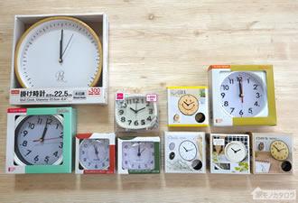 100均で売っている置き時計・掛け時計の画像