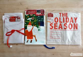 100均で売っているクリスマス用ラッピングバッグの画像