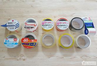 100均で売っているOPP・梱包用テープの画像