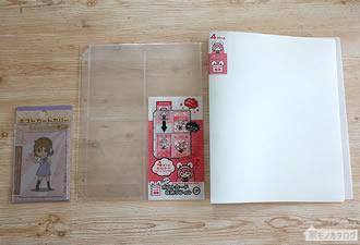100均で売っているポストカード用収納グッズの画像