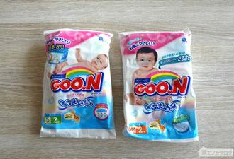 100均で売っている赤ちゃん用おむつの画像