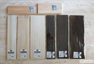 100均で売っているセリアの木板の画像